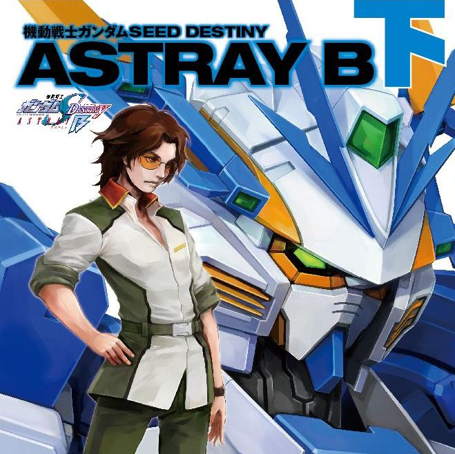 astrayB_cover_geA