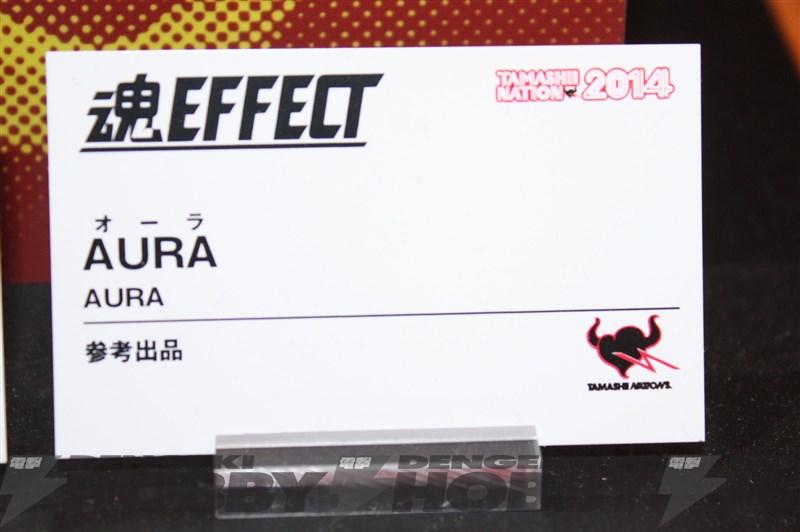 [Comentários]Effect Parts Tamashii  IMG_5926