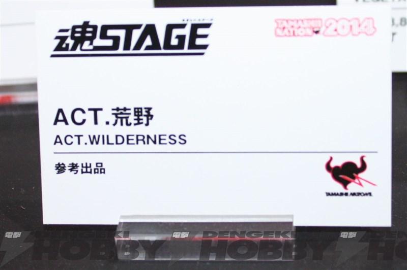 [Comentários]Effect Parts Tamashii  IMG_5931