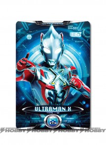 ultraheroX01_ultraman_card