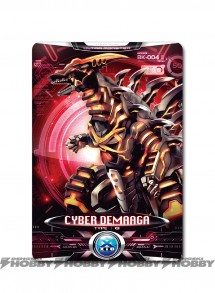 ultrakaijyuuX02_demaaga_card