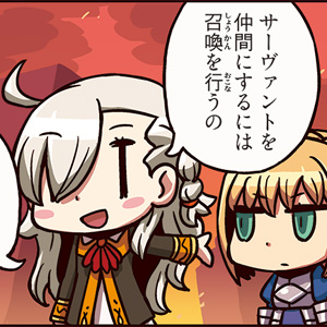 FateGO_comic_20150827_main2