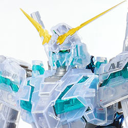 MG_unicorn_gundum_greenframe_clear_ec