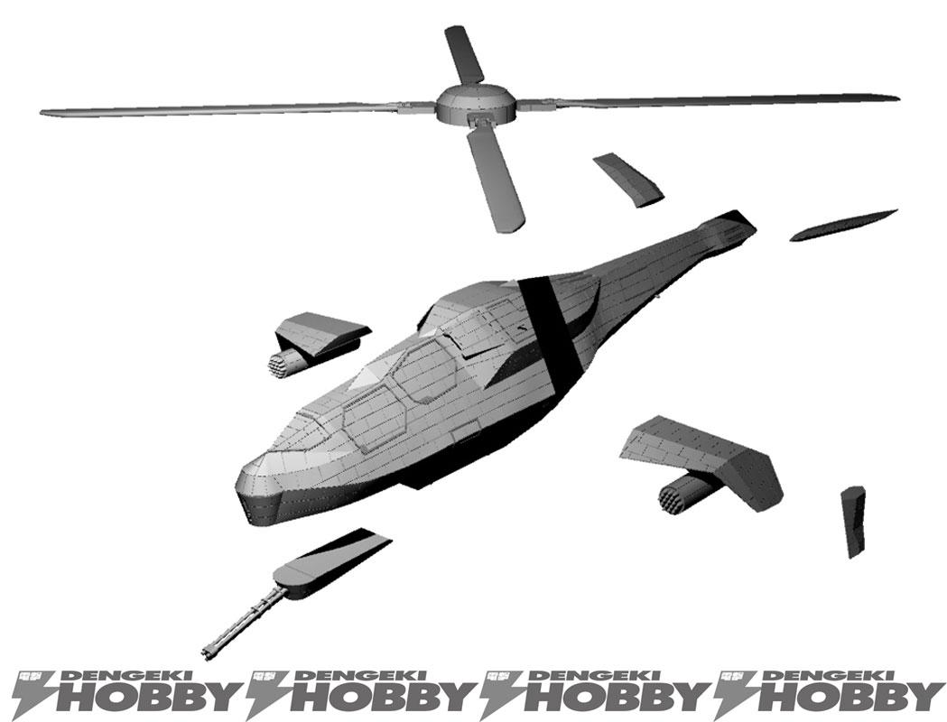 『THE NEXT GENERATION パトレイバー 首都決戦』より、ヘリコプター「グレイゴースト」の組立キット登場!