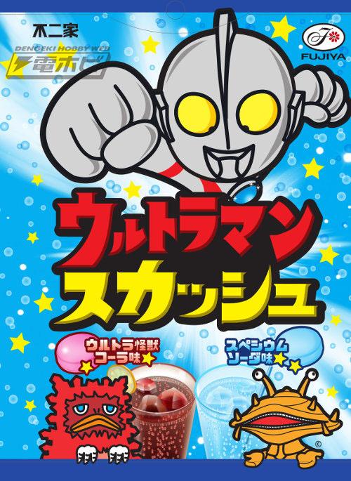 「ウルトラマンスカッシュキャンディ袋」は、ウルトラマンの「シュワッチ」にかけた、発泡感のあるシュワシュワキャンディです。ウルトラマンのカラータイマーを