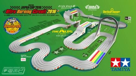 公式コース ウルトラバーニングサーキット2016