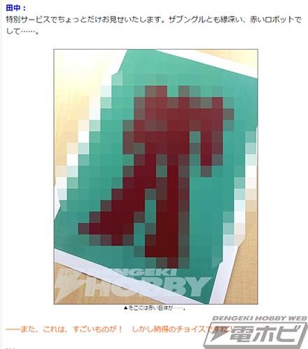 [無断転載禁止] ガールズ&パンツァー GIRLS und PANZER 1588輌目©2ch.netYouTube動画>2本 ->画像>79枚