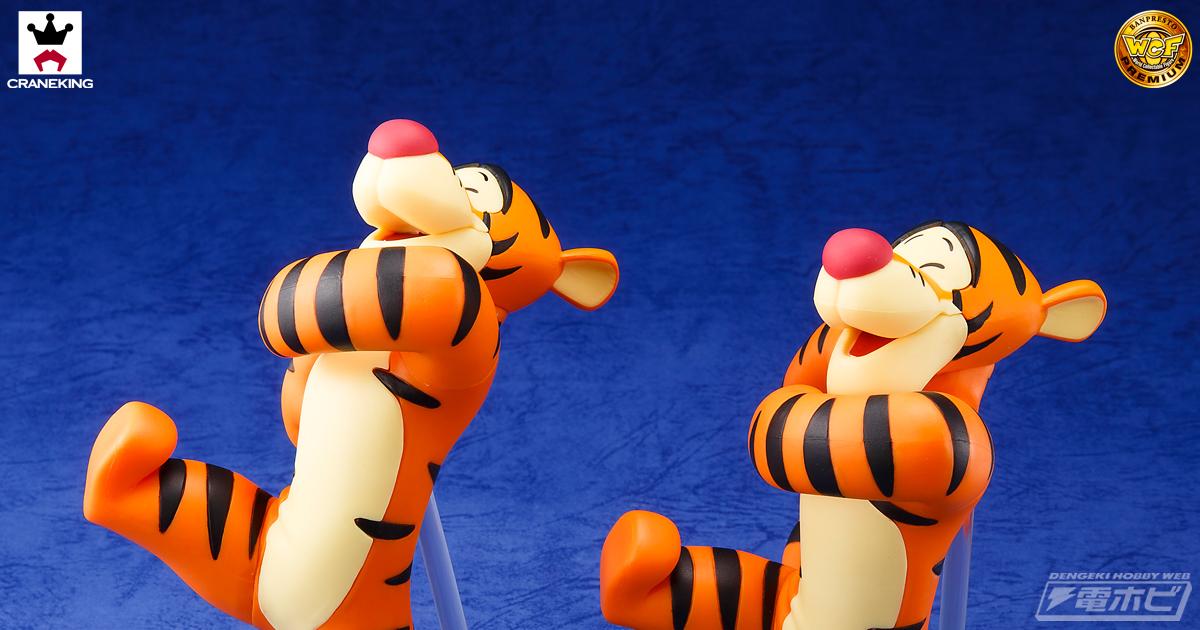 プーさんの仲間「ティガー」がフィギュアになってしっぽジャンプ!