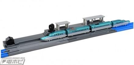 H5系新幹線・連続発車ステーションセット