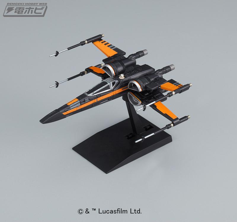 vm003_x_wing_fighter_poe