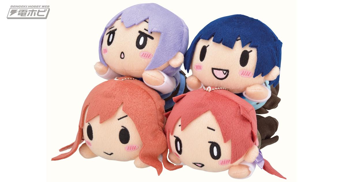 大人気TVアニメ『ご注文はうさぎですか??』より、「Rabbit House」の看板娘たちが寝そべったぬいぐるみになってセガプライズに登場です。