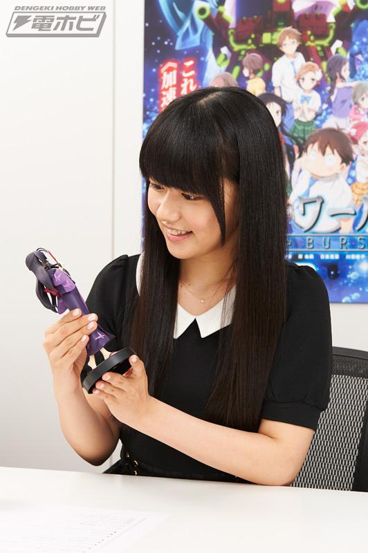 三澤紗千香の画像 p1_32