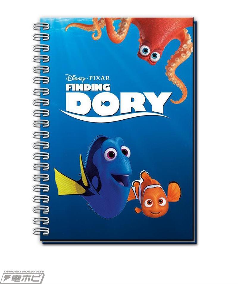 ドリーのメモ帳