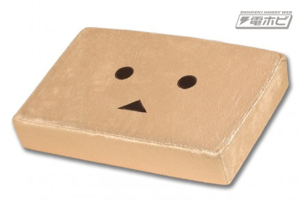 danbo_pillow