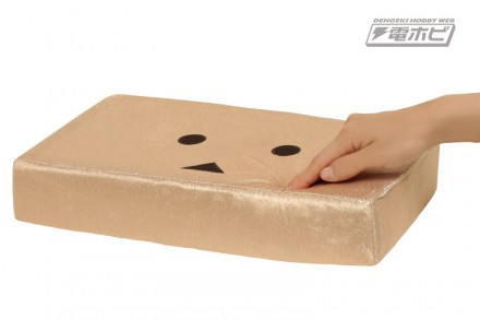 danbo_pillow_push