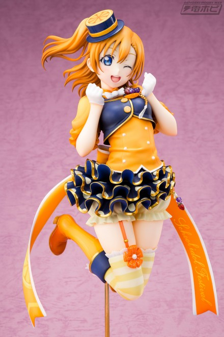 alter_honoka_01
