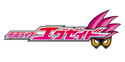 exaid_logo_color