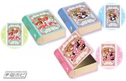 ccsakura_book-case
