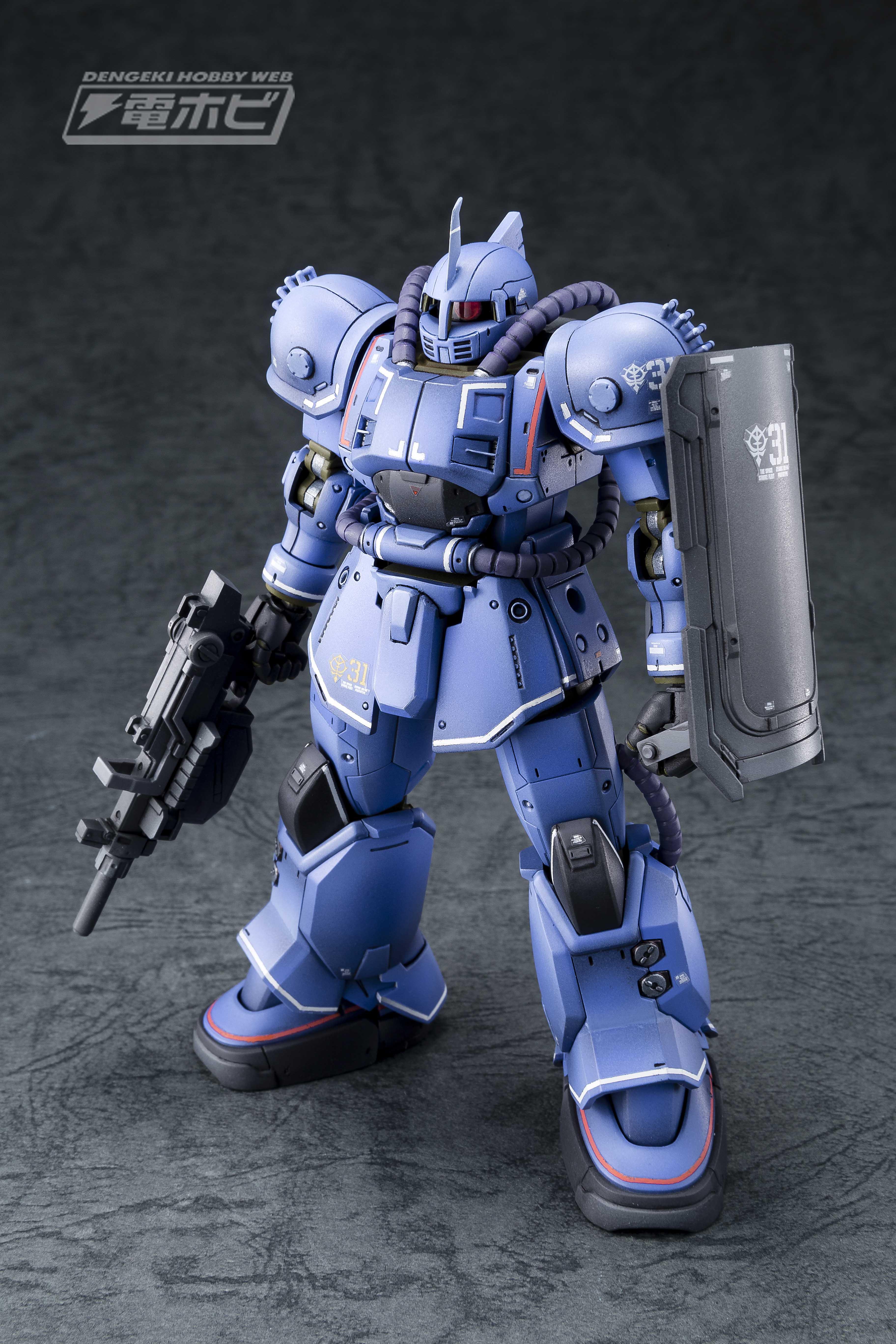 ガンプラ作例【HG 1/144 MS-04 ...