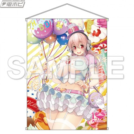 sonico_tapestry_20161209_01