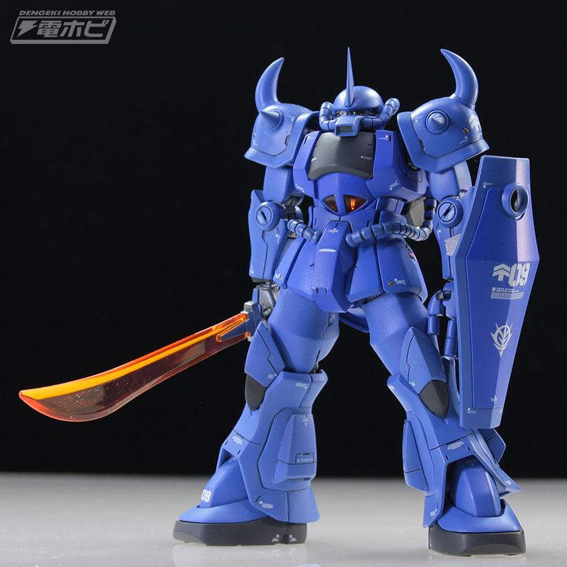 HG REVIVE グフ 作●kita 電撃ガンプラアカデミー