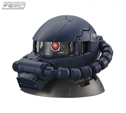 gundam_exceed_model_zaku_head_009
