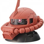 gundam_exceed_model_zaku_head_ec