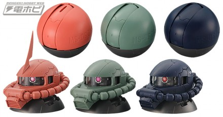 gundam_exceed_model_zaku_head_main