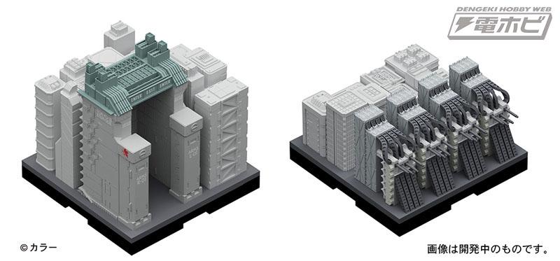 エヴァの「第3新東京市」が都市...