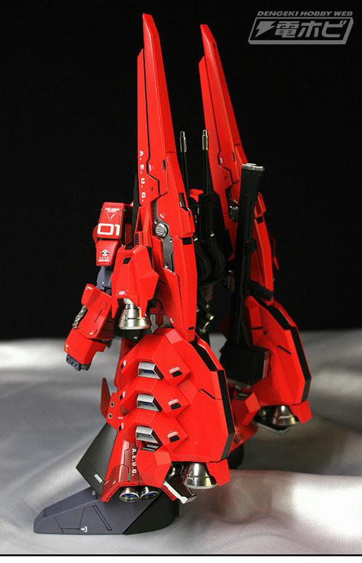 ロマサガ 3 改造 版