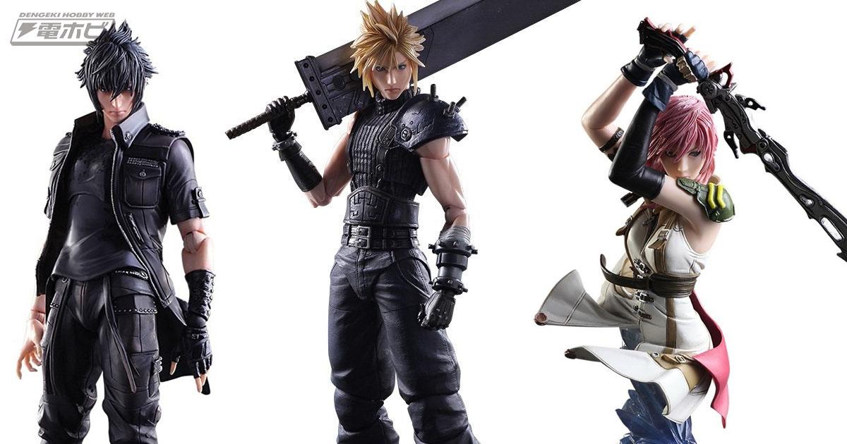 Final Fantasy Vii Play Arts Vol2