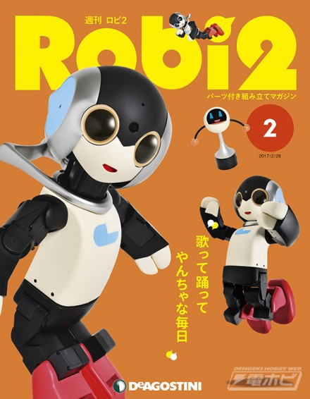 ROT_cover2