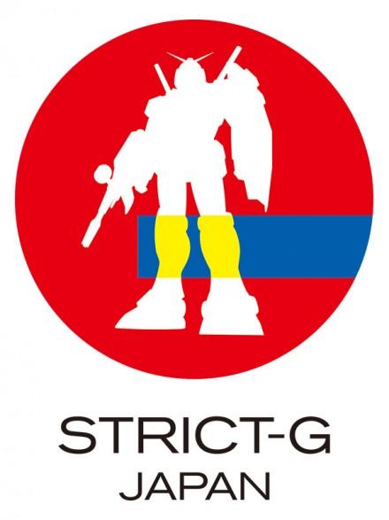 「STRICT-GJAPAN」ロゴ一例 「ライジングサン」