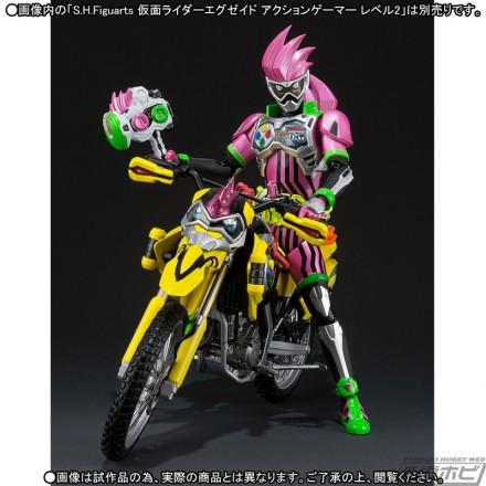 shf_rider_20170323_04