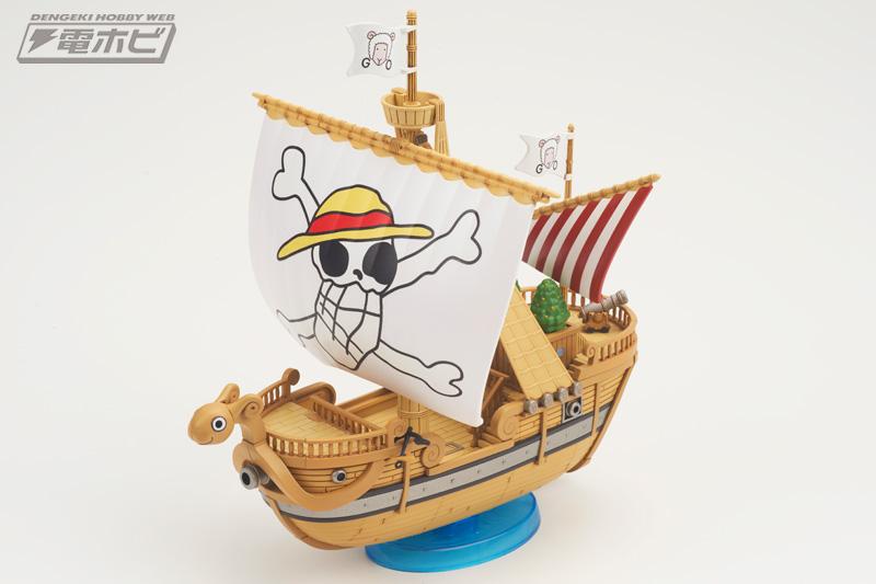 ワンピース四皇の一人ビッグマムの海賊船が偉大なる船