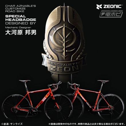 RD-CB01-CA02 ZEONIC社製 シャア専用ロードバイク