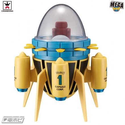 37444_ドラゴンボール超-MEGAワールドコレクタブルフィギュア~TIME MACHINE~(1)