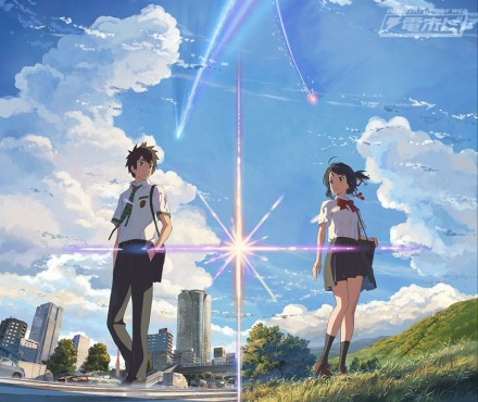 yourname_bd_0526_main