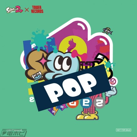 ▲「POP」ステッカー