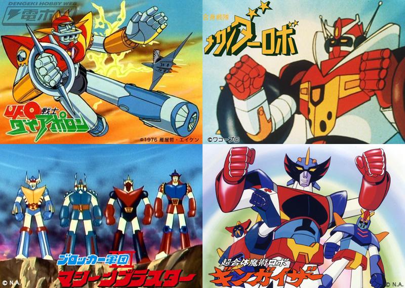 【音楽】70年代ロボットアニメファン奇跡の企画『ミラクルロボットフォース』の主題歌完成!キミもミュージックビデオ制作に参加しよう!©2ch.netYouTube動画>3本 ->画像>8枚