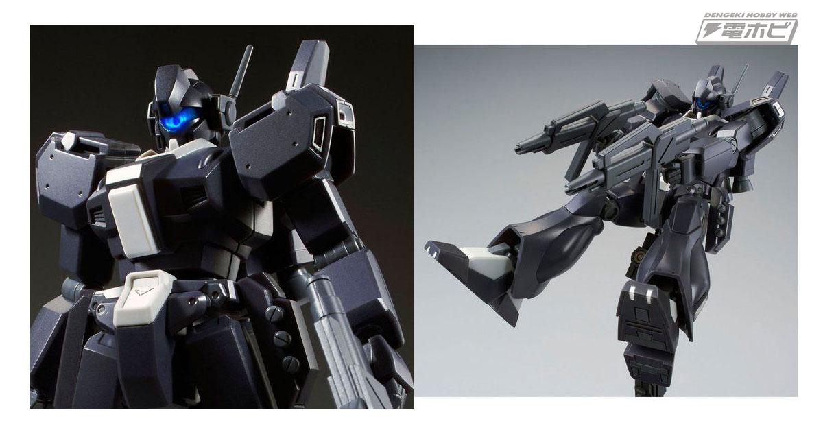 『機動戦士ガンダムU.C.0094 アクロス・ザ・スカイ』よりジェガンD型(ピコ・アルティドール専用機)がHGUCガンプラ化!