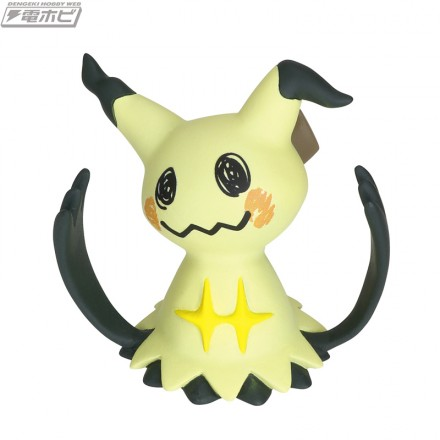 MIMIKKYU_front_t