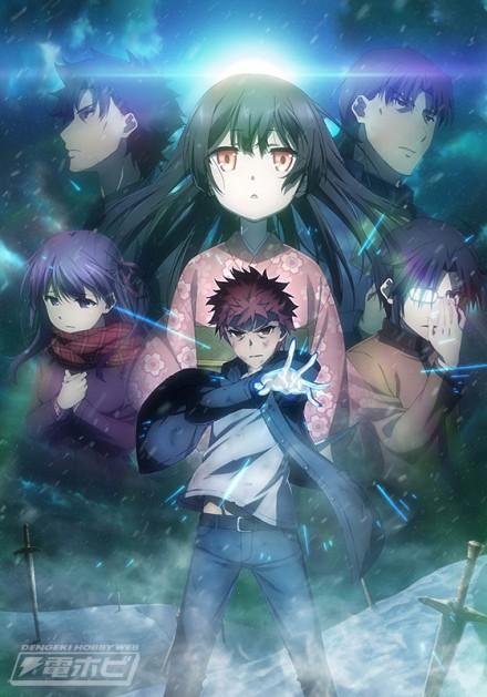 ▲劇場版「Fate/kaleid liner プリズマ☆イリヤ」