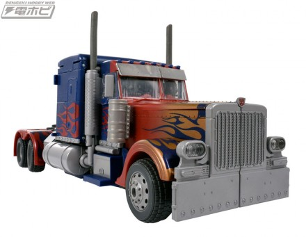 MB19OPTIMUS-MV2-06