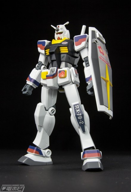 hg_front