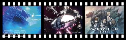 GODZILLA_ SHOW_SPACE_Shiori_D