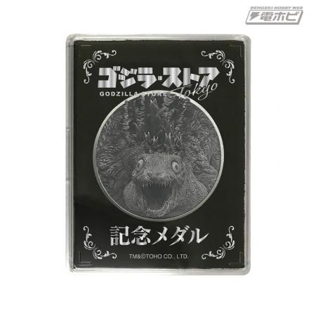 ▲ゴジラ・ストア Tokyoオープン記念メダル 1,500円(税込)