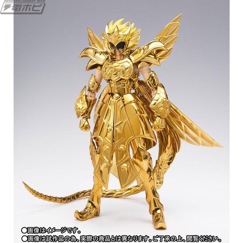 幻の黄金聖衣が初立体化!『聖闘...