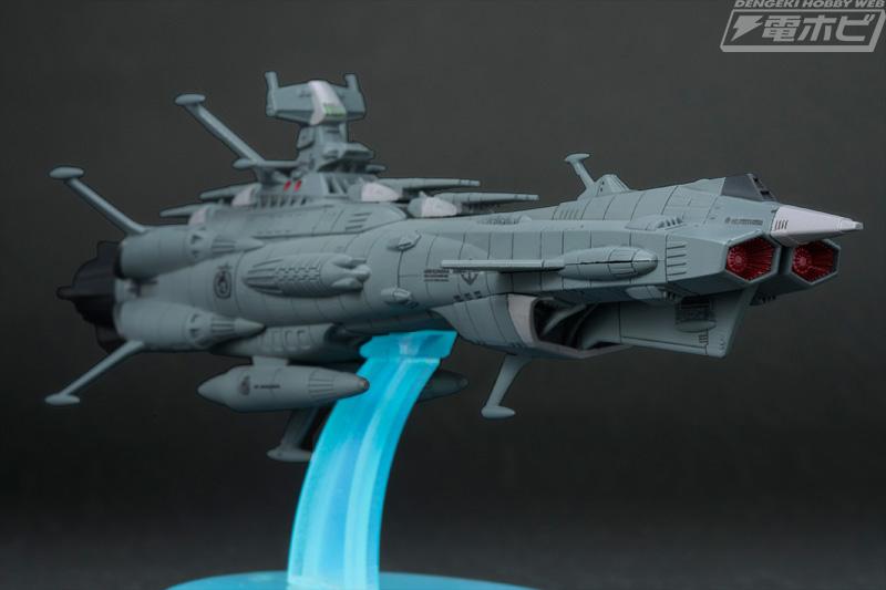 """『宇宙戦艦ヤマト2202』アンドロメダがコスモタイガーとセットで""""コスモフリートスペシャル""""シリーズから登場!"""