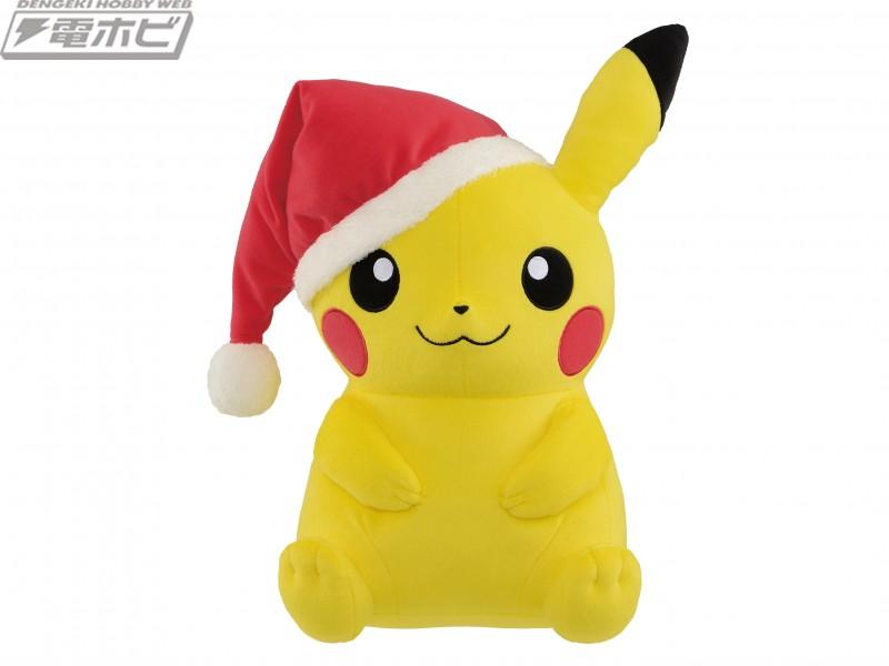 約35センチと、その名の通りビッグサイズのピカチュウぬいぐるみ。クリスマスをイメージさせる帽子を片耳にかぶった、愛くるしいアイテムです。こちらは11月上旬の投入